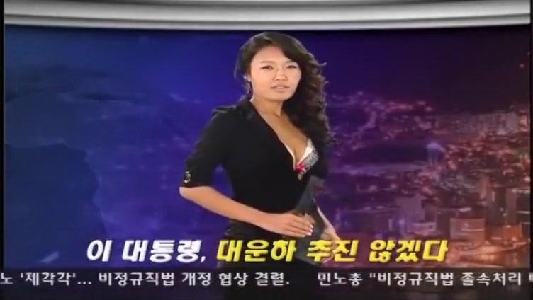 Nude News Korea Part 2