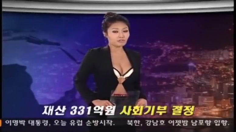 Nude News Korea Part 14
