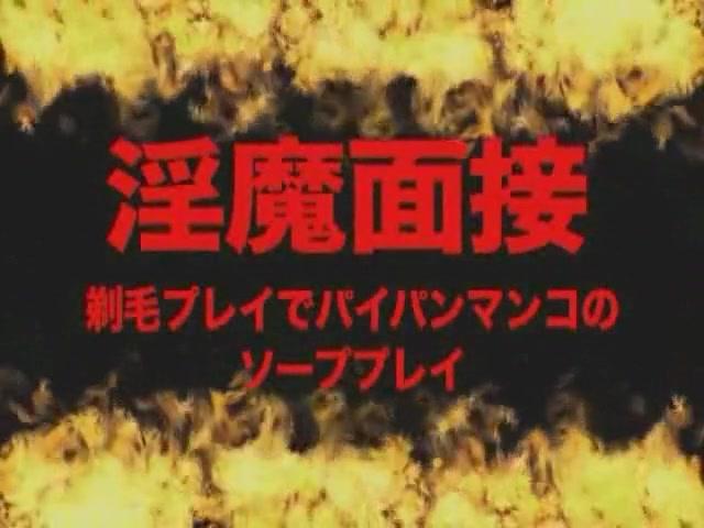 Horny Japanese Chicks Maya Sakamoto, Arisa Hatano In The Best Doggystyle, Po Lick Jav Video