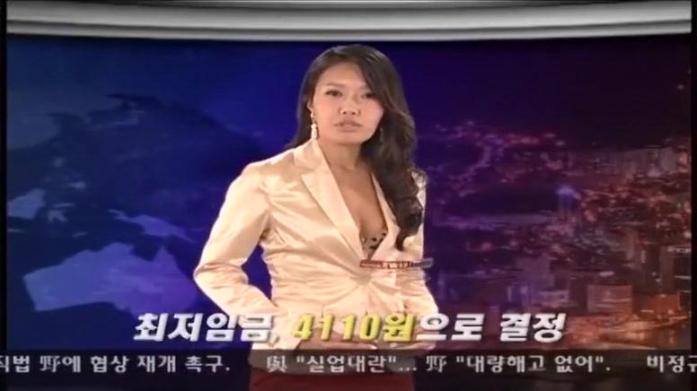 Nude News Korea Part 18