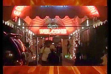 EDSA International Entertainment Complex
