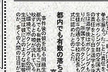 さとう遥希動画プレビュー6