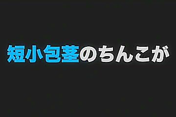 japanese amateur 22