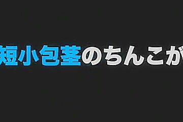 japanese amateur 56
