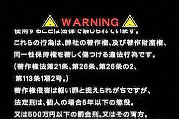 JAPANESE__1