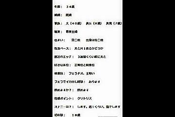japanese milf naoko