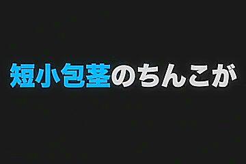 japanese amateur 26