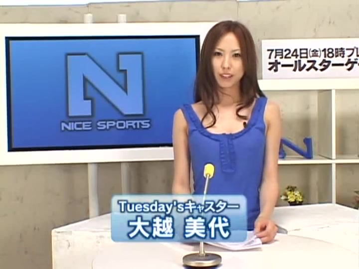 japanese-newscasting-porn-comedies-for-young-teens